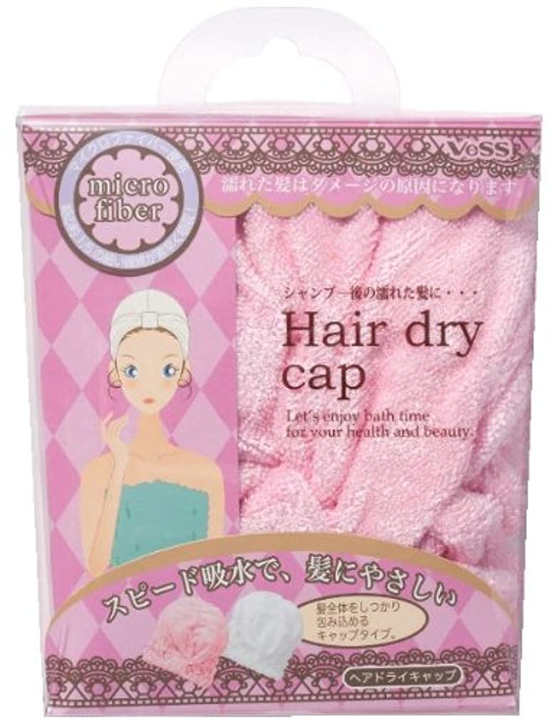 タクト知恵引き出すヘアドライ キャップ ピンク