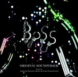 「BOSS」オリジナル・サウンドトラック