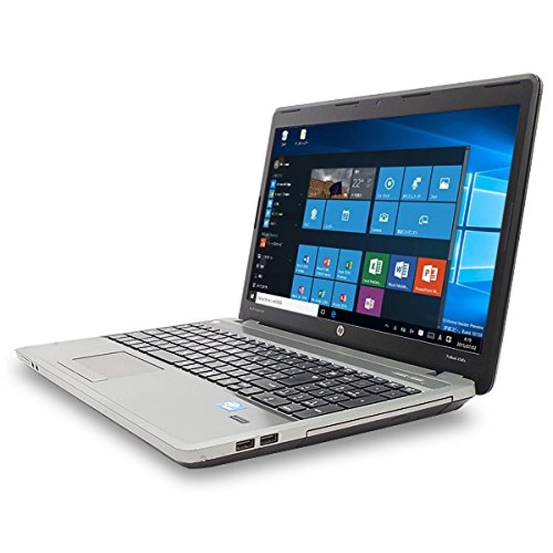換気する競争力のある擬人化ノートパソコン 中古 HP ProBook 4540s Core i5 4GBメモリ 15.6インチ DVDマルチ Windows10 テンキーMicrosoftOffice2010 H&B