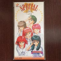 ときめきメモリアル ディスクコレクション 第1弾 special