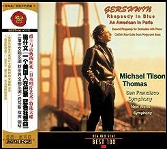 """格什文""""一个美国人在巴黎蓝色狂想曲""""(CD)"""