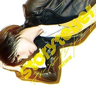 【メーカー特典あり】 Storyteller/ティーンエイジドリーム (初回生産限定盤) (DVD付) (ギターピックネックレス付)...