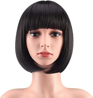 WENDY HAIR Heat Resistant Short Bob Hair Wigs 12