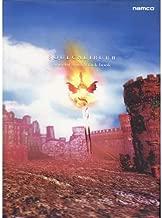 Best soul calibur iii soundtrack Reviews