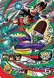 スーパードラゴンボールヒーローズ BM4-CP4 パイクーハン CP