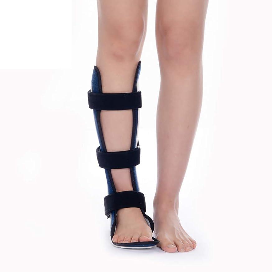 スタンド請求書圧縮されたハード足底筋膜炎の夜間副木とトリガーポイントスパイク - スタビライザーブレースは炎症を和らげます - アキレスの痛みを軽減するための足のサポートブーツ