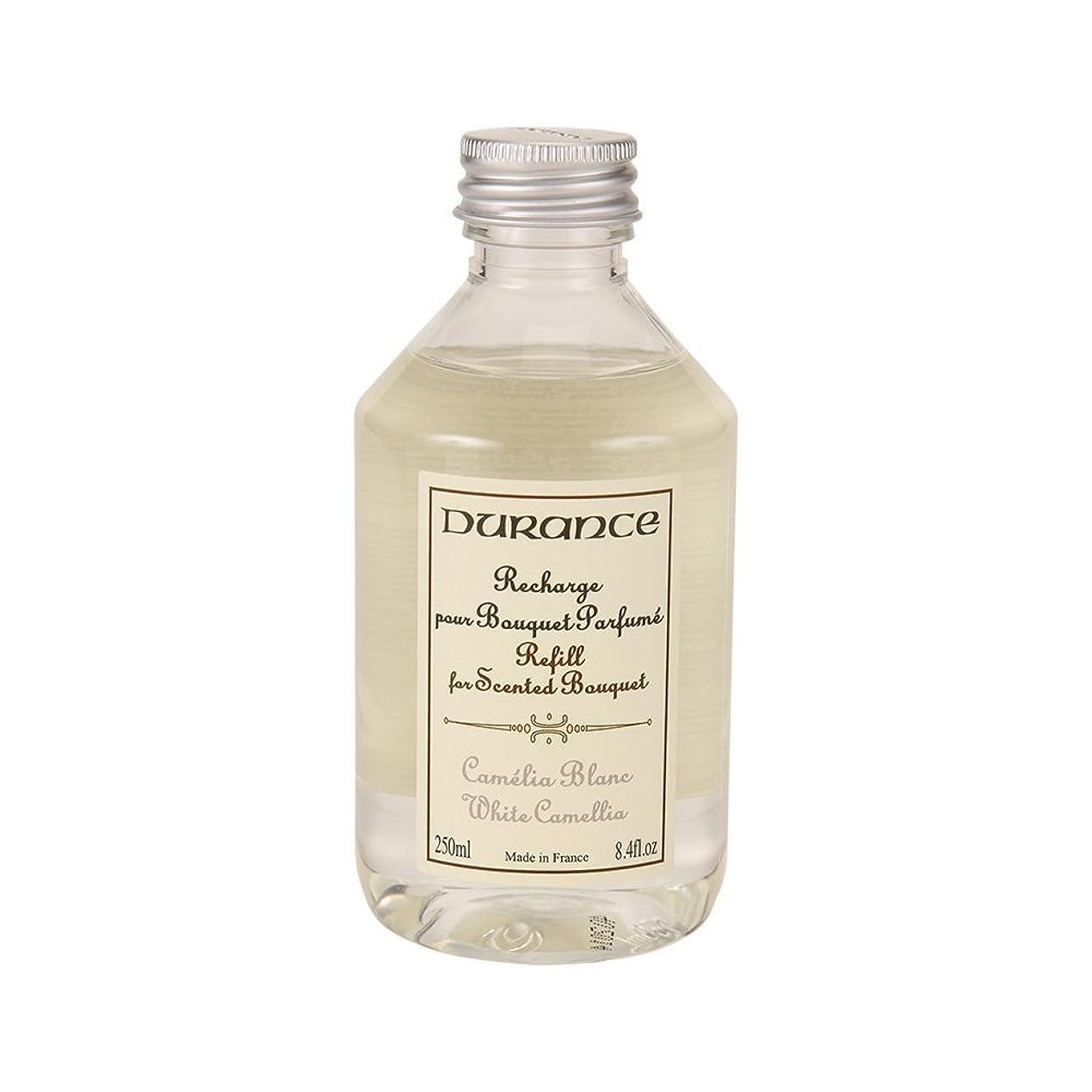 イタリアの名義で全体Durance [ デュランス ] Refill for scented bouquet リフィルオイルWhite Camellia ホワイト カメリア 45513 アロマオイル 防ダニ フレグランス ブーケ [並行輸入品]
