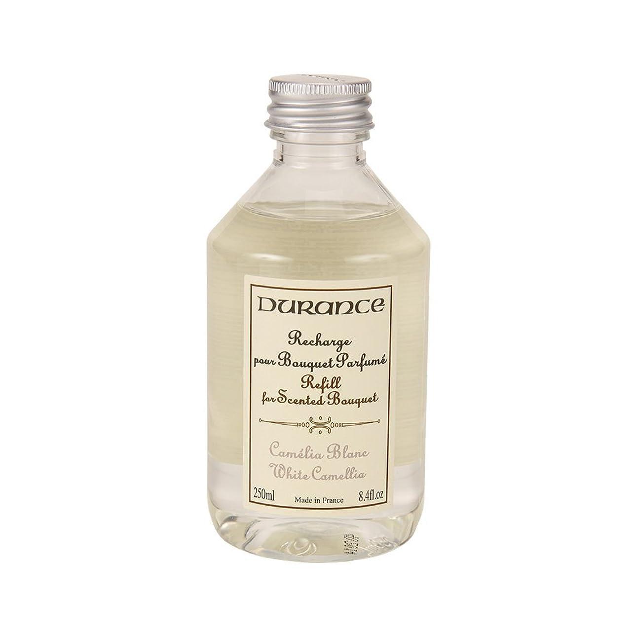 インサート少数アートDurance [ デュランス ] Refill for scented bouquet リフィルオイルWhite Camellia ホワイト カメリア 45513 アロマオイル 防ダニ フレグランス ブーケ [並行輸入品]