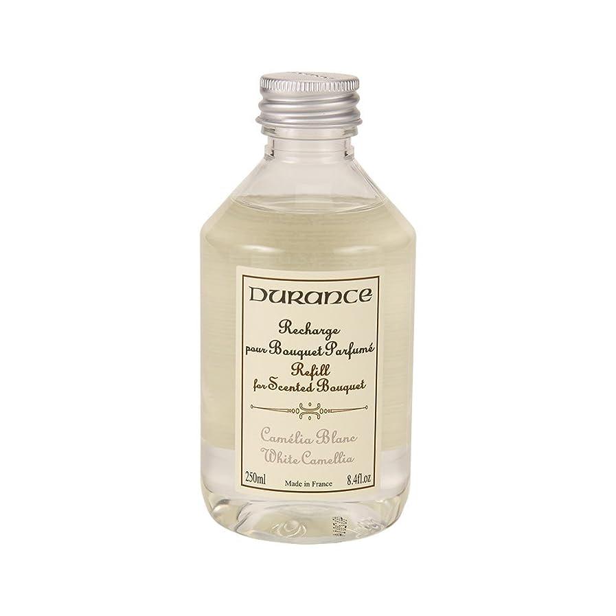 説得力のあるゆり窒息させるDurance [ デュランス ] Refill for scented bouquet リフィルオイルWhite Camellia ホワイト カメリア 45513 アロマオイル 防ダニ フレグランス ブーケ [並行輸入品]