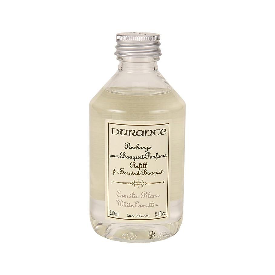 恩赦買う効能Durance [ デュランス ] Refill for scented bouquet リフィルオイルWhite Camellia ホワイト カメリア 45513 アロマオイル 防ダニ フレグランス ブーケ [並行輸入品]