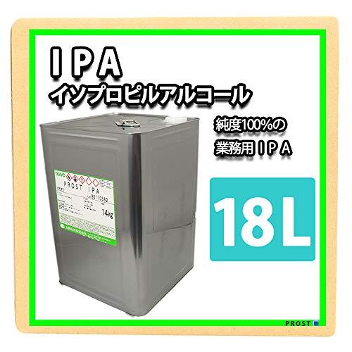IPA イソプロピルアルコール 14kg(18L) / 脱脂 や 洗浄 等