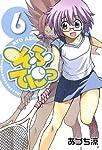 そふてにっ 6 (BLADEコミックス)