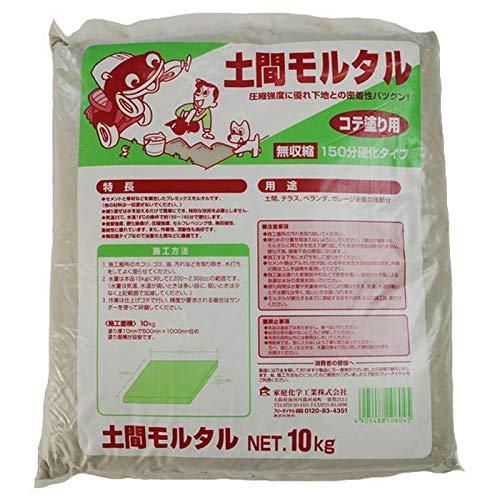 家庭化学工業 土間モルタル 10kg 取寄品 カテイ-209773