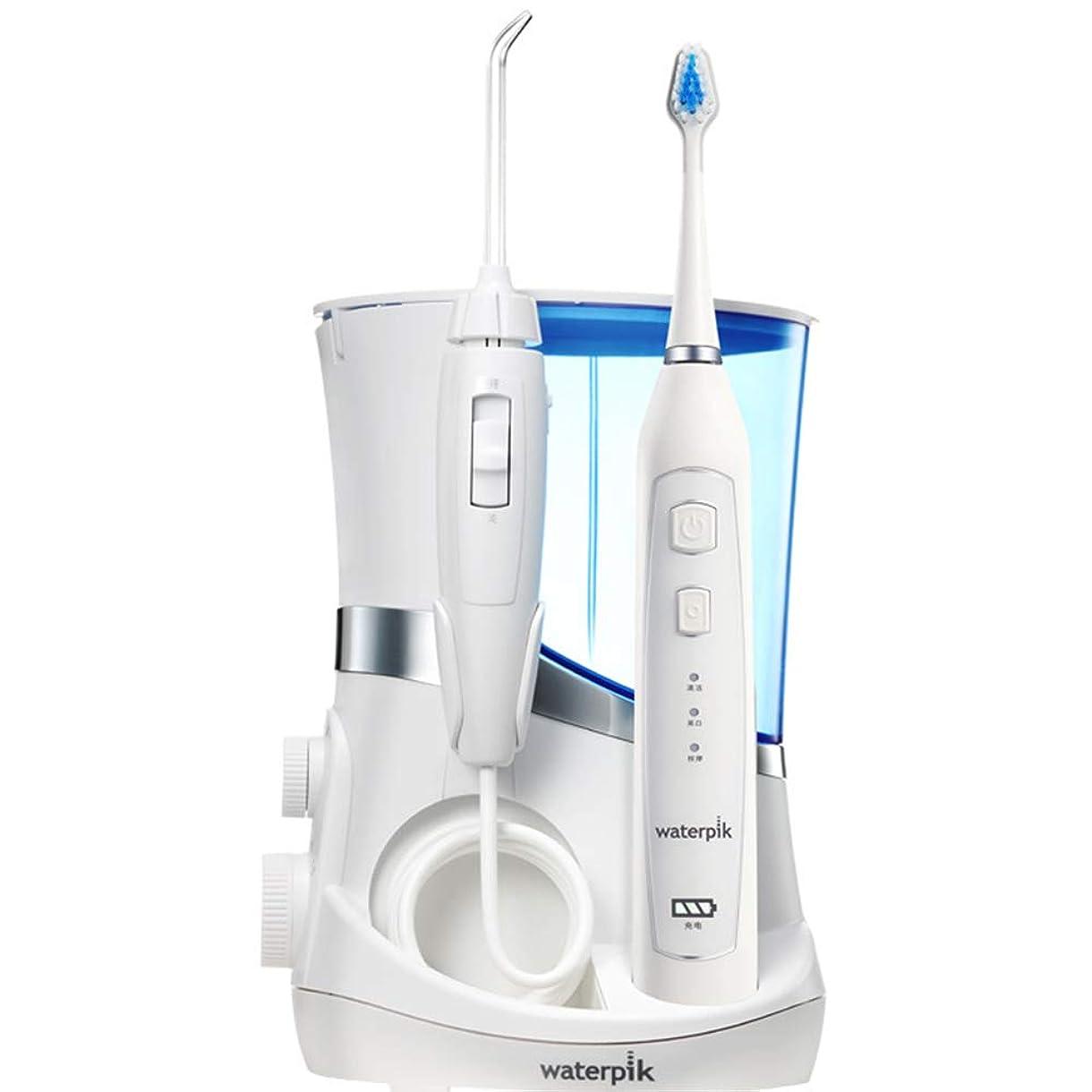 講堂専門記者多機能洗浄歯ペンシート機タイプ歯科用洗濯機 - 360°バリアフリーオーラルクリーニング包括的な防水 - 美しさの人々が自分の歯を明るく保つのに適しています