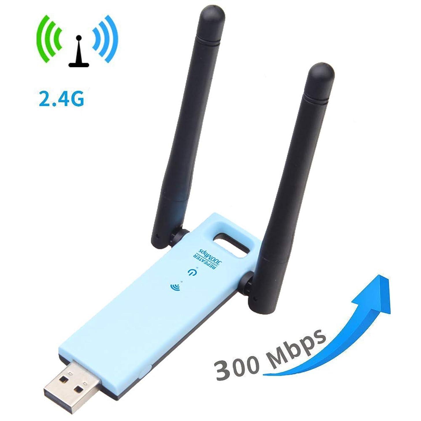 安心させるぬるい縮れたWiFi範囲拡張信号増幅器300Mbps 2.4GHz USBリピータ/アクセスポイントモードでWiFiを家庭用およびAlexa製デバイスに拡張