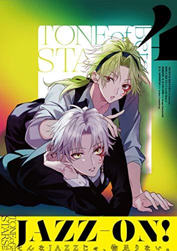 Tone of Stars Beta (限定盤)