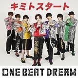 キミトスタート / ONE BEAT DREAM