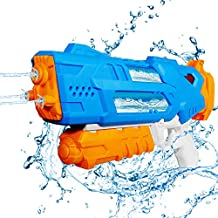Biulotter Water Gun for Kids, 3 Nozzles Transparent Squirt Guns Water Gun 1200CC Water Toys for Boys Girls Summer Swimming Pool Beach Sand Outdoor Water Fighting Play Toys