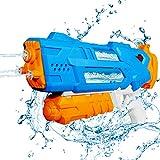 Biulotter Water Gun for Kids, 3 Nozzles Transparent Squirt Guns Water Gun 1200CC Water Toys for Boys...