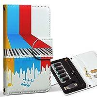 スマコレ ploom TECH プルームテック 専用 レザーケース 手帳型 タバコ ケース カバー 合皮 ケース カバー 収納 プルームケース デザイン 革 ユニーク カラフル 音楽 ピアノ 002543