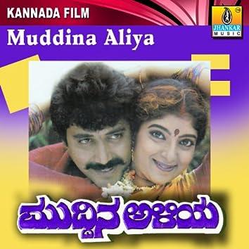 Muddina Aliya (Original Motion Picture Soundtrack)