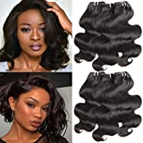 Tissage Bresilien En Lot Meches Bresiliennes Bouclees 6 Bresiliens Virgin Hair Body Wave 8 pouces(20.3cm) Court Cheveux Boucles...