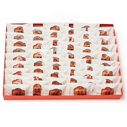 梅林堂 満願成就50匹入《お菓子 和菓子 洋菓子 スイーツ マドレーヌ 焼き菓子 めで鯛 可愛い 埼玉 土産 ギフト 詰合せ 個包装 ブライダル 引き菓子》