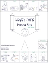 Parsha Stix Shemos Teacher's Edition
