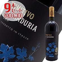 9本セット プリミティーヴォ ディ マンドゥーリア ポッジョ レ ヴォルピ(赤ワイン イタリア)