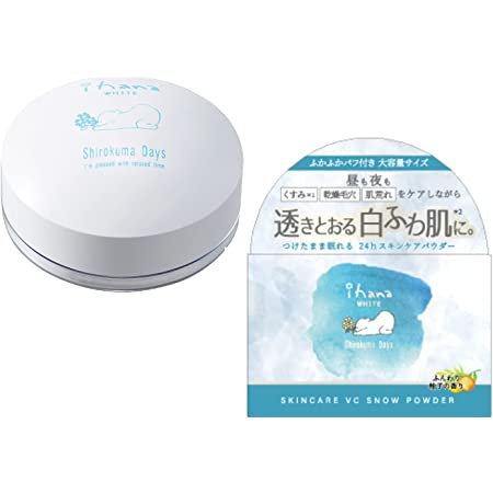 ihana(イハナ) WHITE スキンケアVCスノーパウダー(大容量) ふんわり柚子の香り 透明 20グラム (x 1)
