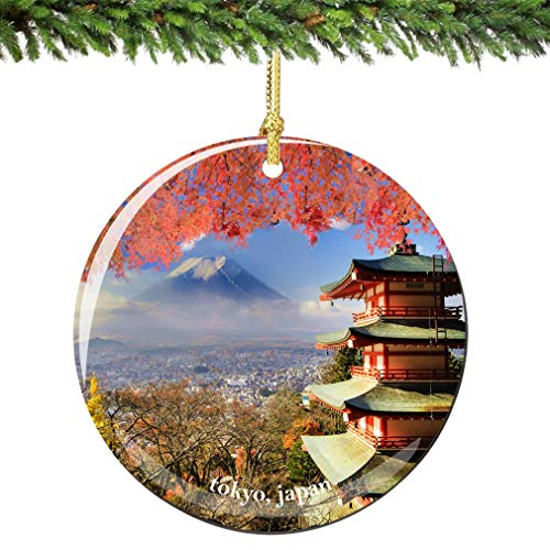 Tiukiu Tokyo Christmas Ornament of Japan In Porcelain