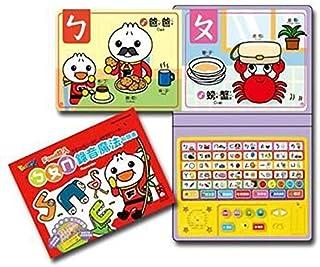TKmom Food Superman Early Childhood Mandarin Chinese bopomofo zhuyin Phonetic Interactive Recording Learning Machine