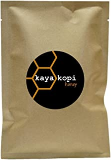 Premium Kaya Kopi Honey From Indonesia Wild Palm Civets Process Arabica Whole Coffee Beans (50 Grams)