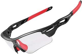 85c4cb6b00 RYcoexs Ciclismo al Aire Libre a Prueba de Viento Gafas fotocromáticas Gafas  de Sol polarizadas