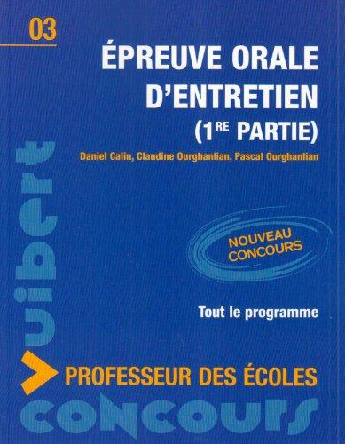 Epreuve orale d'entretien (1re partie) : Concours professeur des écoles