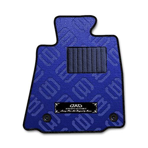DAD ギャルソン D.A.D エグゼクティブ フロアマット TOYOTA (トヨタ) ROOMY/TANK ルーミー/タンク M900A/910A 年式H28/11〜 1台分 モノグラムデザインブルー/オーバーロック(ふちどり)カラー : ブラック/刺繍