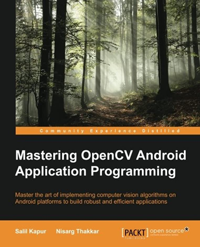 子孫カジュアル六Mastering Opencv Android Application Programming