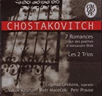 Shostakovich Sept Romances Sur Des Poemes D'alexandre Blok Op.127 (W.Evgenia Grekova Soprano by VARIOUS ARTISTS