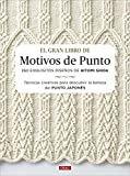 El Gran Libro De Motivos De Punto: 260 exquisitos diseños de Hitomi Shida