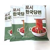 Extra breite Glasnudeln, 150 g, für koreanische Mukbang, Tteokbokki, Malatang Shabu Hot Pot