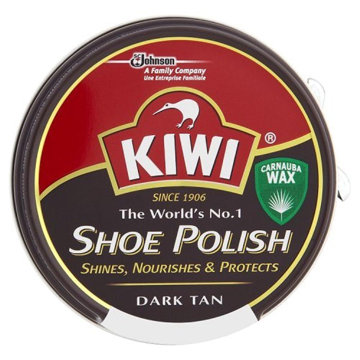 底と遊ぶ繰り返しキィウイ 靴クリーム 中缶 濃茶色(ダークタン) 50ml