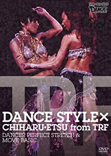 DANCE STYLE × CHIHARU・ETSU from TRF DANCER PERFECT STRETCH & MOVE BASIC [DVD]