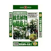 SUNBELLEX 観葉植物の培養土 5L