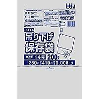【5ケース特価】HHJ 吊り下げ規格袋 14号 食品検査適合 吊り下げタイプ 0.008×280×410mm 10000枚×5ケース 200枚×10冊×5箱×5 JJ14