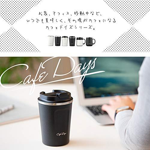 アイリスオーヤマタンブラー保温保冷ホワイト0.35Lふた付きカフェ風飲み口カフェデイズCD-TLT350