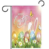 ウェルカムフラワーリースガーデンフラッグヤード両面イースター、おめでとう パティオ芝生の家の屋外の装飾の春のための庭の花の旗
