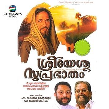 Sreeyeshu Suprabhatham