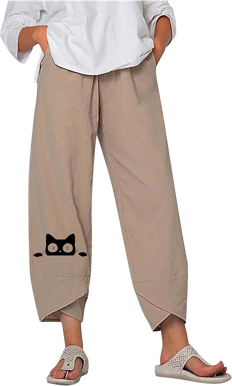 MIVAMIYA Capris for Women Comfy Harem Yoga Pants Loose Wide Leg Lounge Pants Elastic Waist Palazzo Printed Pants
