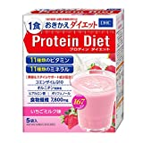DHCプロティンダイエット(いちごミルク味)