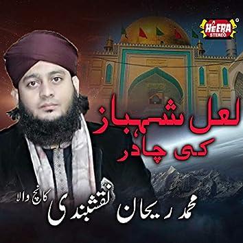 Lal Shahbaz Ki Chadar